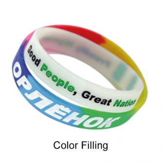 Segmented Silicone Wristband Debossed With Ink Filled