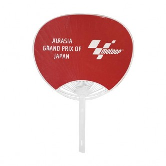 HP0418-PR Ribs Paper Hand Fan