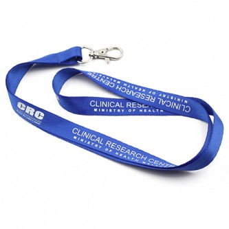 SSO01 15mm Nylon Lanyard