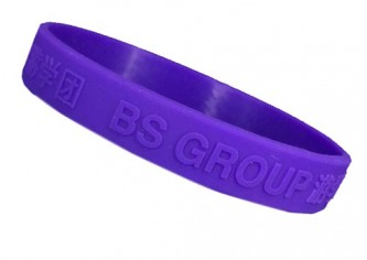 Plain Silicone Wristband Embossed Low MOQ